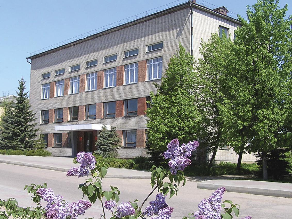 Погода в абхазии 15 мая
